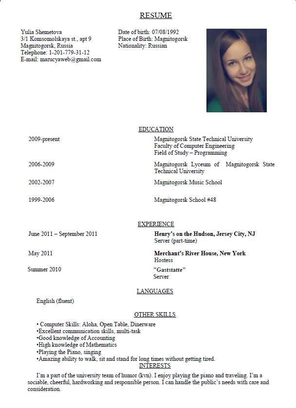 Cv резюме образец на английском для студентов - 51a79