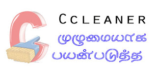 use ccleaner fully