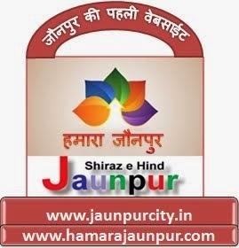जौनपुर की पहली वेबसाईट