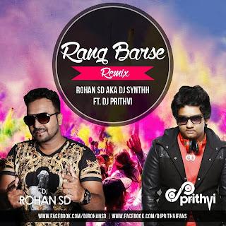 Rang Barse (Holi Remix 2015) DJ Rohan SD ft DJ Prithvi