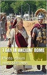 Фотоальбом о Древнем Риме