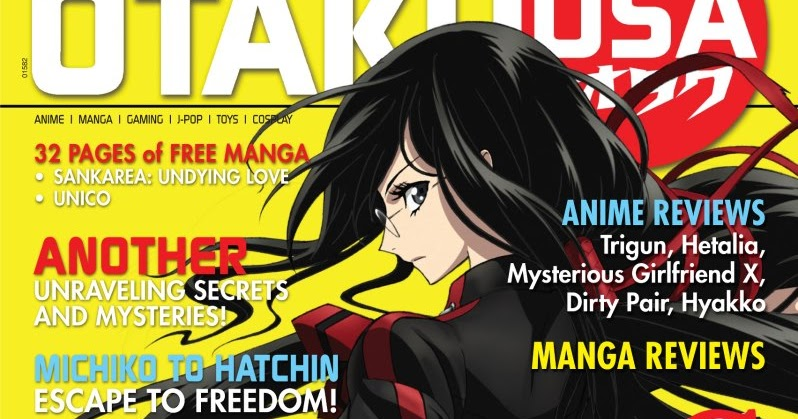 Sellers Library Teens Otaku USA Magazine Now In The Teen Section