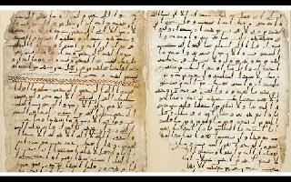 Cientistas afirmam que Alcorão mais velho do mundo pode ser mais antigo que Maomé. Fragmentos do Alcorão mais antigo do mundo, encontrado em Birmingham, na Inglaterra, podem ser anteriores a Maomé, o fundador do islamismo. Se isso for confirmado, a história oficial do islã poderia ser reescrita, de acordo com estudiosos.