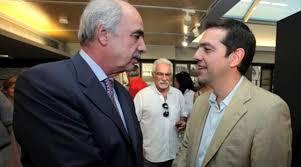 meimar-tsipras-300x190