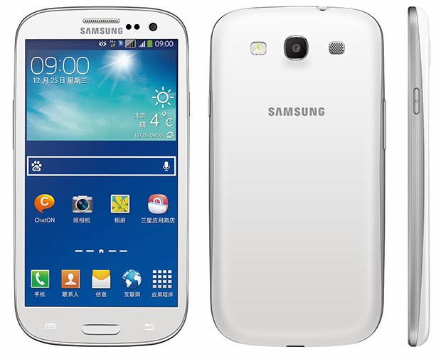 GALAXY SIII Neo+ difference with original Galaxy S3