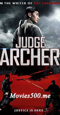 Judge Archer 2012 Hindi Dubbed 300MB Movie WEBRIp 720p at rmsg.us