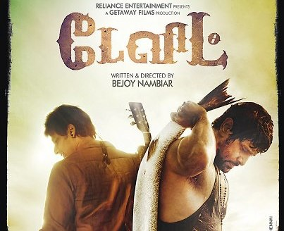Watch David (2013) Tamil Movie Online – Trailer