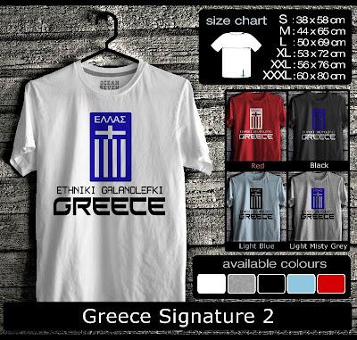 kaos distro greece signature 2