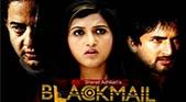Nepali Movie - Blackmail