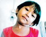 KANAK KANAK HILANG / MISSING CHILD IN MALAYSIA