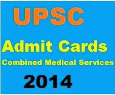 upsc admit cards 2014
