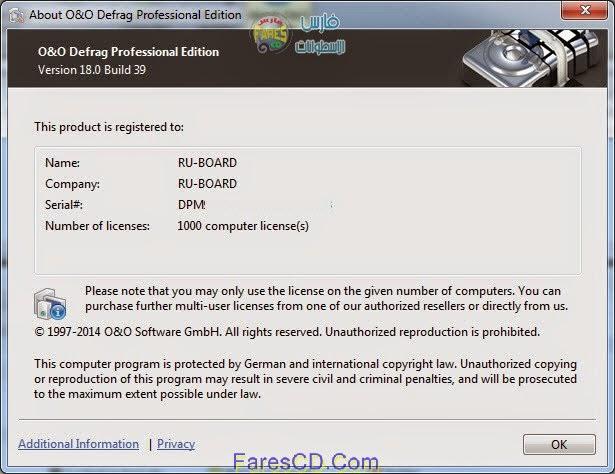 برنامج إلغاء تجزئة الهارد وعمل ديفراج O&O Defrag Professional 18.0 Build 39 كامل بالتفعيل للتحميل برابط مباشر