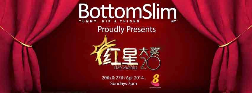 BottomSlim for Tummy, Hip & Thigh Review, BottomSlim, BottomSlim Melaka, Slimming Service, Slimming, Singapore Star Awards