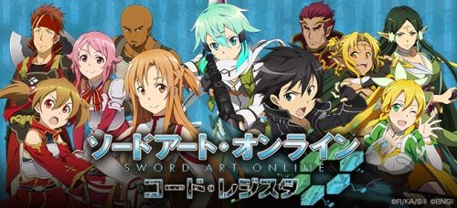 Video promocional de Sword Art Online: Code Register