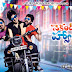 Second Hand Movie Ready For Release on Dec 13 -Telugucinemas.in
