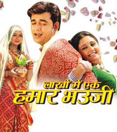 Lakhon Mein Ek Hamar Bhauji Bhojpuri Movie Watch Online