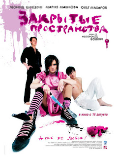 Watch Zakrytye prostranstva (2008) movie free online