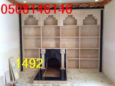 صورمشبات 1492.jpg