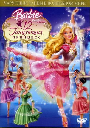 Раскраска для маленьких принцесс раскраски