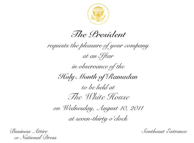 Faisal alam white house iftaar invitation 2011 white house iftaar invitation 2011 stopboris Gallery