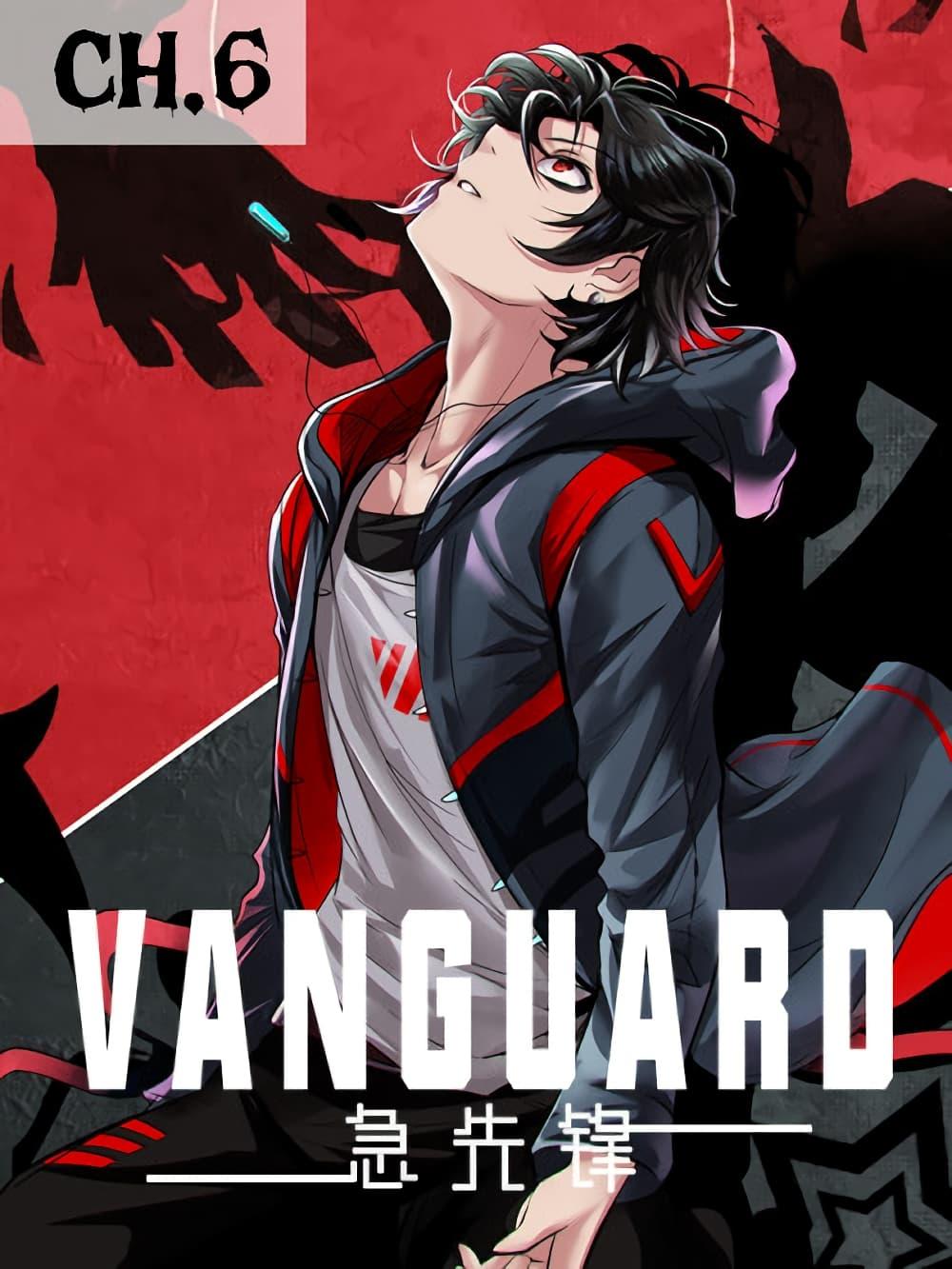 Vanguard-ตอนที่ 6