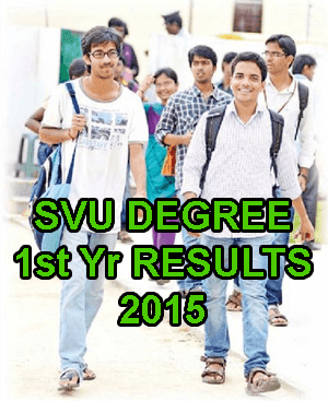 SVU Degree I Year Results 2015 Released on 06 July 2015, SV University Degree 1st Year BA BCom BSc Results 2015 at manabadi.com, SVU Degree First year Results Available Today, SVU Degree BA BCom BSc (Home Science) Results 2015, Manabadi SVU Degree 1st Year Results 2015