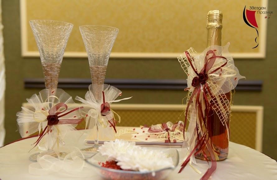 Изнесен ритуал - сватбено шапанско и чаши