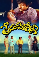 Prema Pichollu Old Telugu Movie Songs