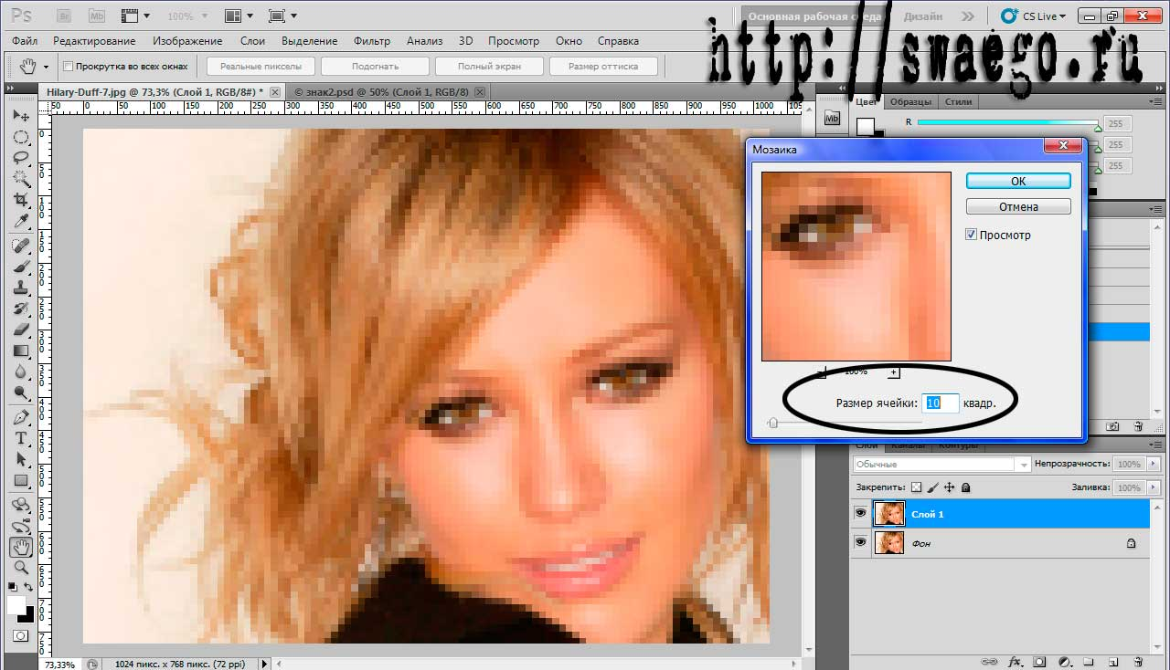fotoshop-s-effektami-porno