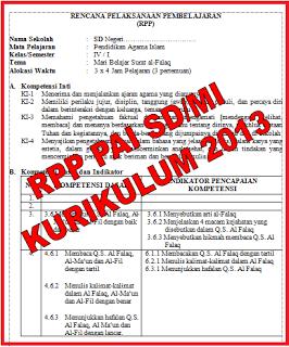 RPP PAI SD/MI Kurikulum 2013 Lengkap Kelas 1,2,3, 4,5 dan 6