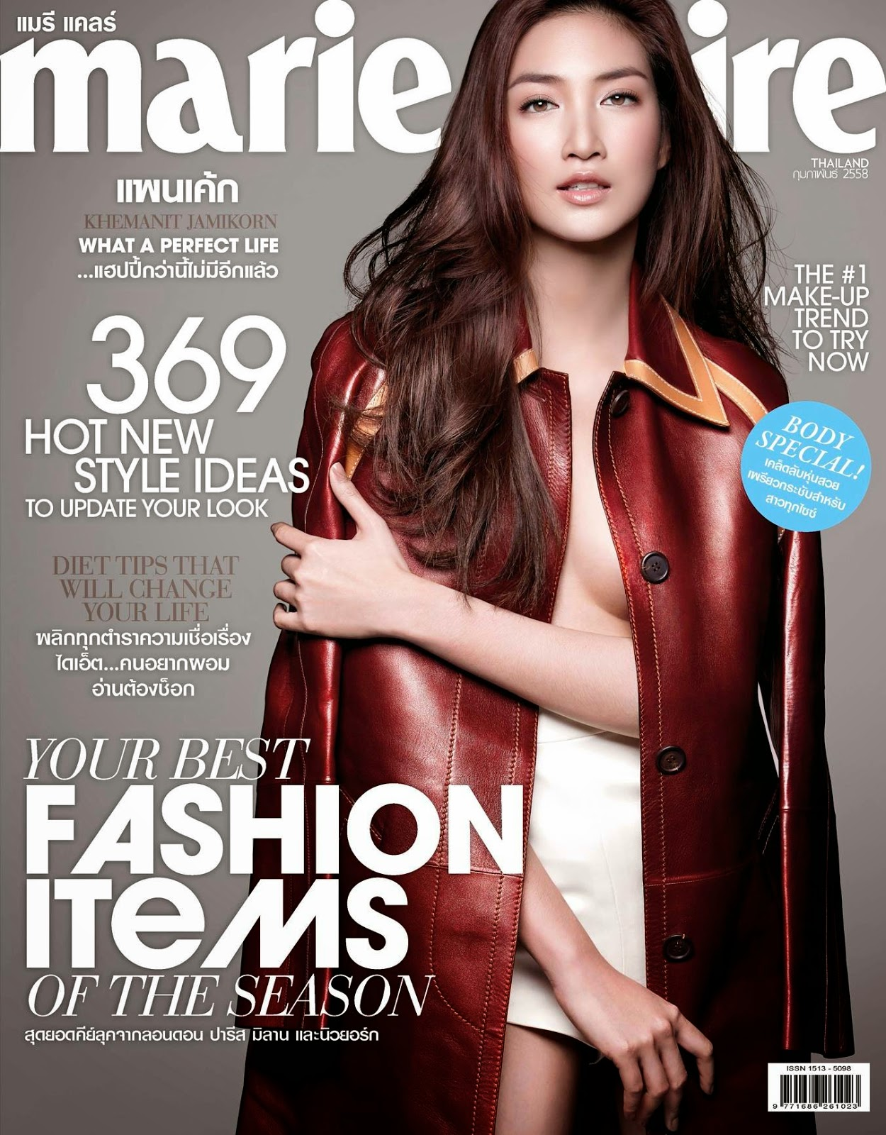 Model, Actress: Khemanit Jamikorn for Marie Claire Thailand