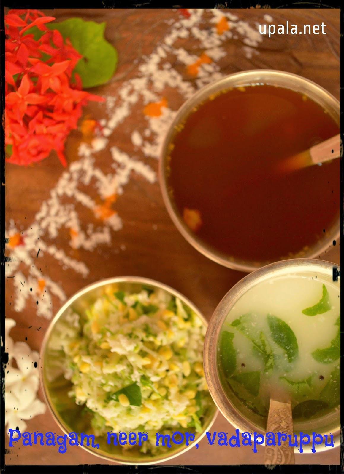 Sri Rama Navami Recipes-Panagam, Neer mor and Vadaparuppu