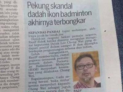 Lee Chong Wei Kantoi Guna Dadah!