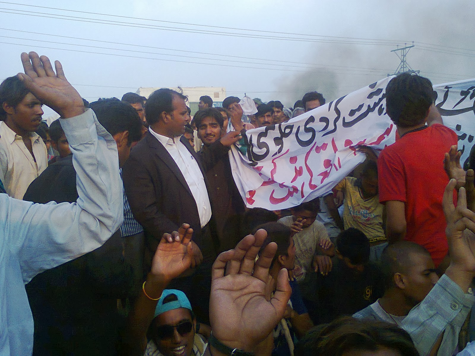 Protest Rally on the Peshawar Church attack