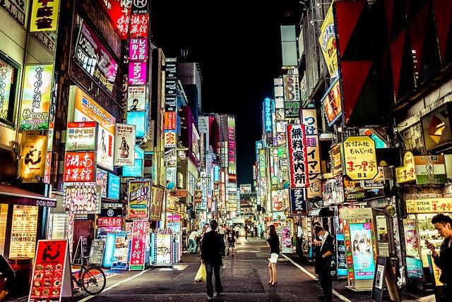 Calle comercial Shinjuku