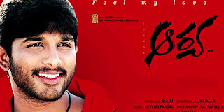 Aarya Telugu Movie Songs Lyrics