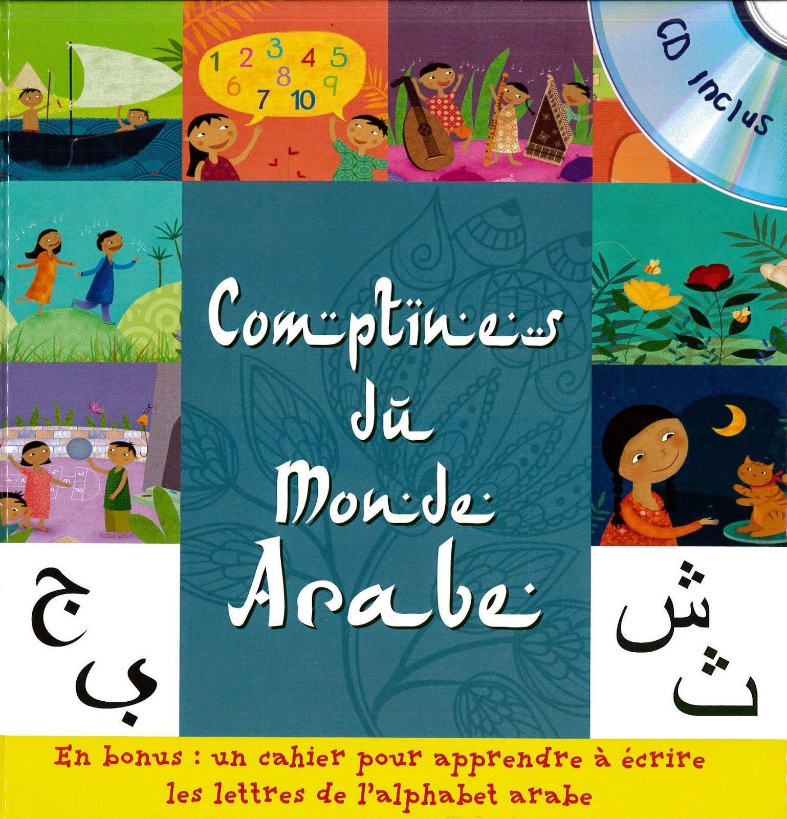 Mes premières comptines du monde arabe