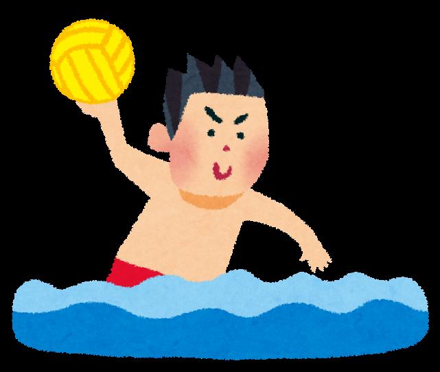 無料 お正月テンプレート無料 : オリンピックのイラスト「水球 ...