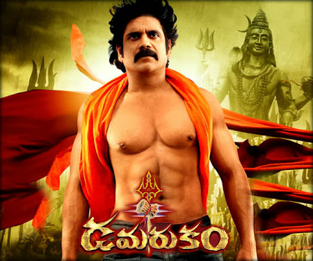 Poster Of Damarukam Full Movie in Hindi HD Free download Watch Online Telugu Movie 720P