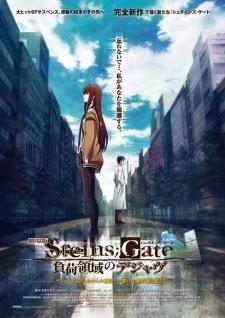 Gekijou-ban Steins;Gate Fuka Ryouiki no Déjà vu