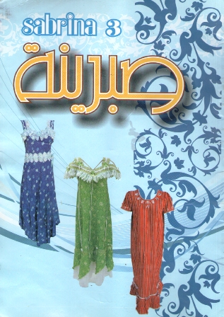 مجلات خياطة جزائرية 2013 - 2014، مجلات الخياطة الجزائرية، قنادر وفساتين البيت مجلة صبرينة للخياطة Sabrina%203