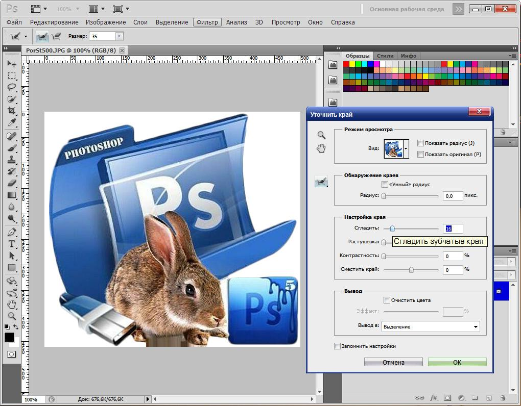 Adobe Illustrator Cs6 Free Download For Android
