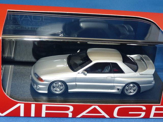 modele do sklejania, japońskie samochody, zabawki, ciekawe, HKS Zero-R 1/43 scale model, 写真, bilder, fotografie, fotky