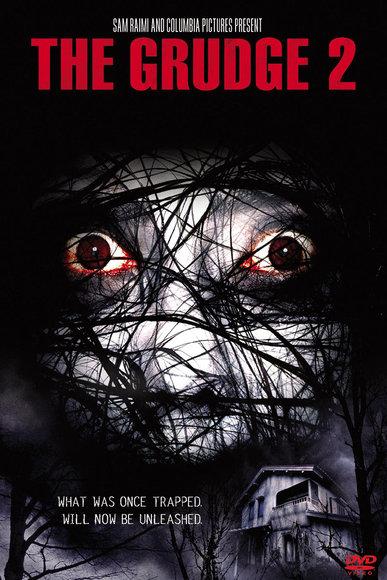 The Grudge 2 (2006) โคตรผีดุ ภาค 2