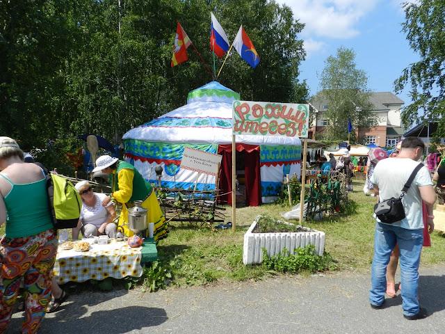 Экспозиция города Усть-Катав Челябинской области