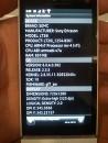 Sony Ericsson Arc HD aka Xperia Nozomi LT26i
