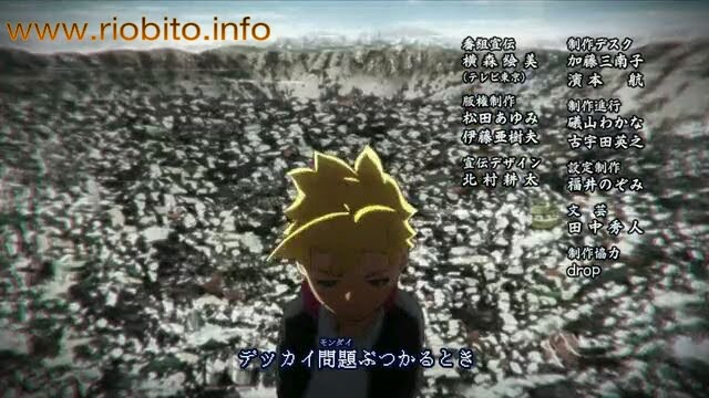 Game Jikkyōsha Wakuwaku Band - Denshintamashii Boruto : Naruto Next Generations ending 4 review downlpad lyric