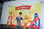 Malligadu Marriage Bureau audio platinum disk function-thumbnail-1