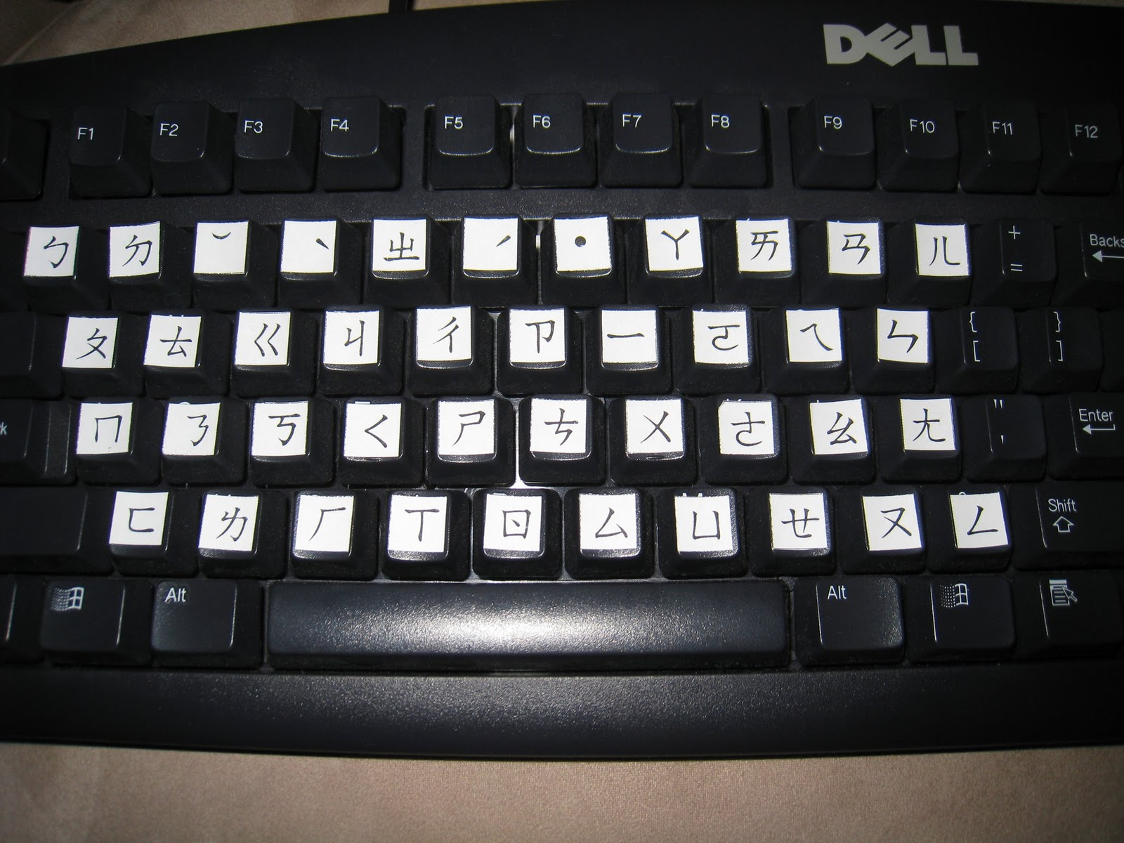 Write on keyboard