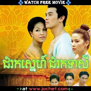 Ruen Rak Ruen Tard | Chom Rok Sneh Teasey-[18Ep End]